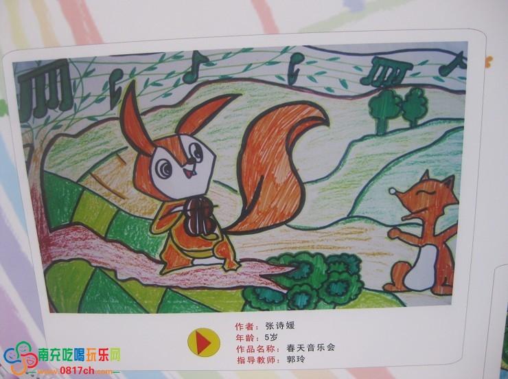 童话中国梦,莲池幼儿园儿童美术作品展.现在的小朋友画画很有天赋!