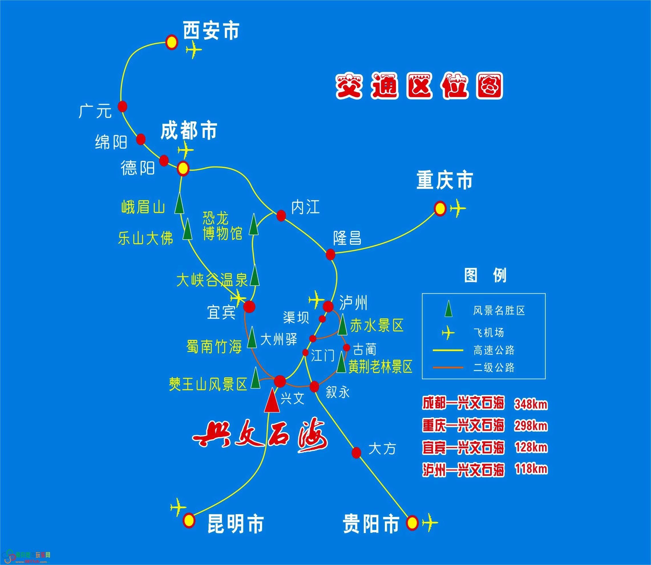兴文石海——大自然的奇特景观