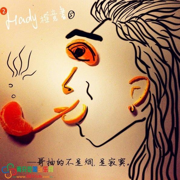 橙子趣画--可爱的一组图片,有兴趣的话自己做一下