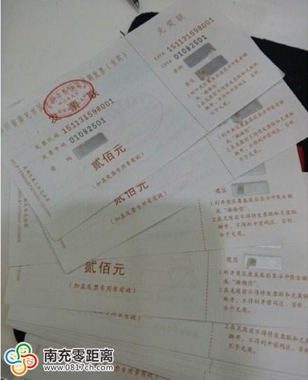 个人可以到国税局开发票吗?