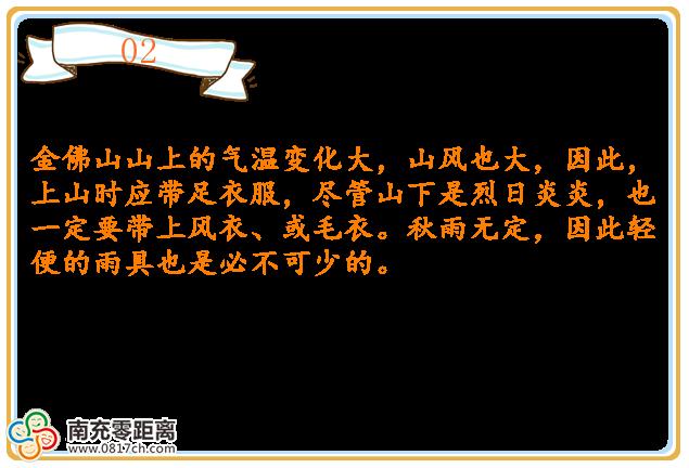 未命名_副本2.png