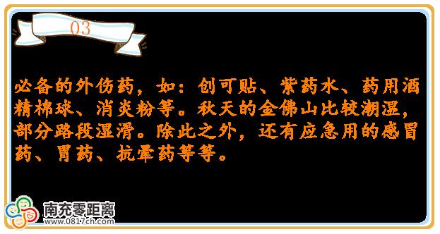 未命名_副本03.png