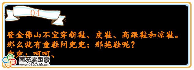 未命名_副本4.png