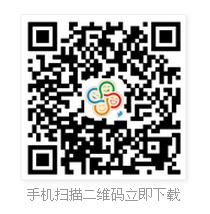 QQ截图20151106161114.png