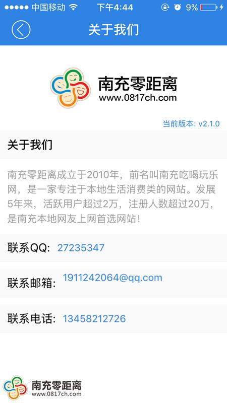 QQ图片20151106164618.png