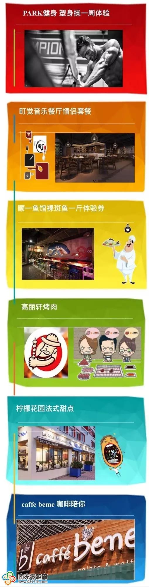 WeChat 圖片_20170505174659.jpg