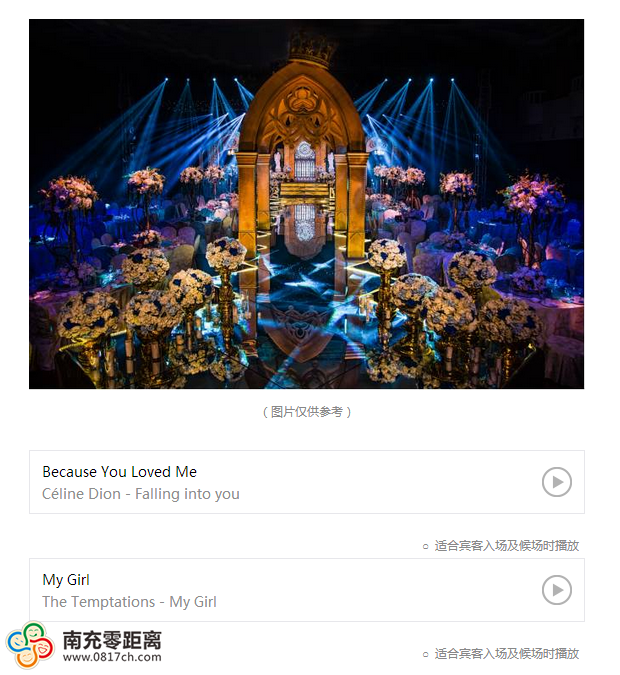WeChat 圖片_20170506173536.png
