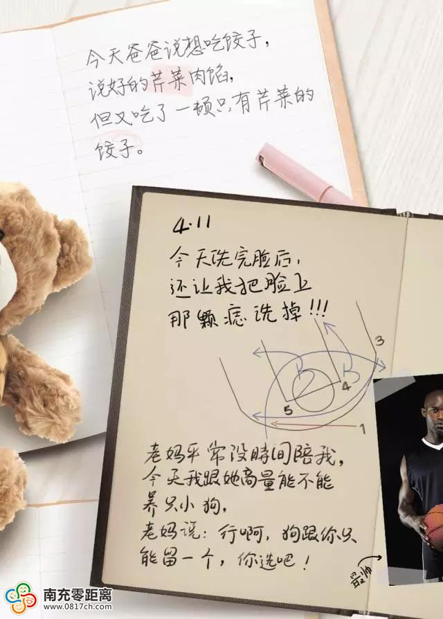 WeChat 圖片_20170512135754.jpg