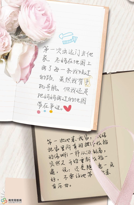 WeChat 圖片_20170512135845.jpg