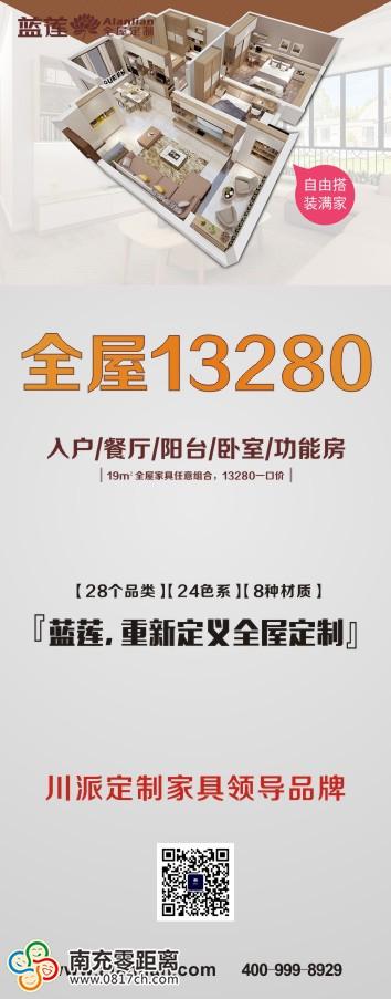 13280套餐.jpg
