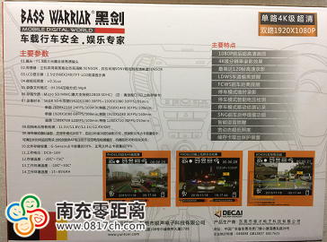 黑剑FHD6120双路超高清夜视王中王行车记录仪2.png