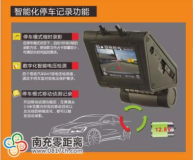 黑剑FHD6120双路超高清夜视王中王行车记录仪4.png