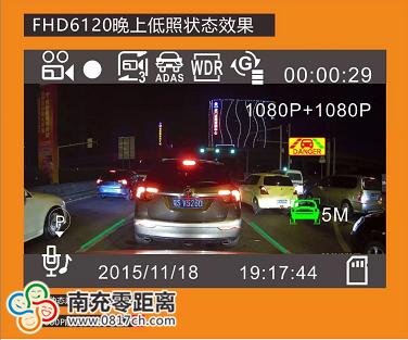 黑剑FHD6120双路超高清夜视王中王行车记录仪6.png