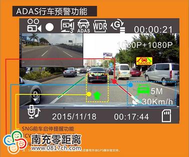 黑剑FHD6120双路超高清夜视王中王行车记录仪5.png