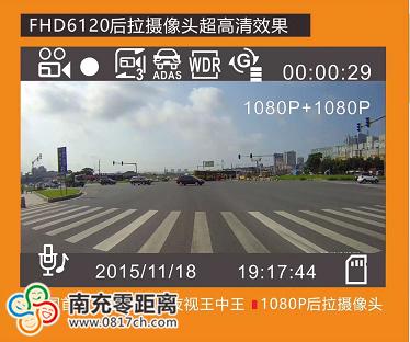 黑剑FHD6120双路超高清夜视王中王行车记录仪8.png