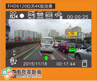 黑剑FHD6120双路超高清夜视王中王行车记录仪7.png