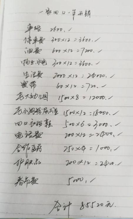 寰俊鎴浘_20200731103508.png