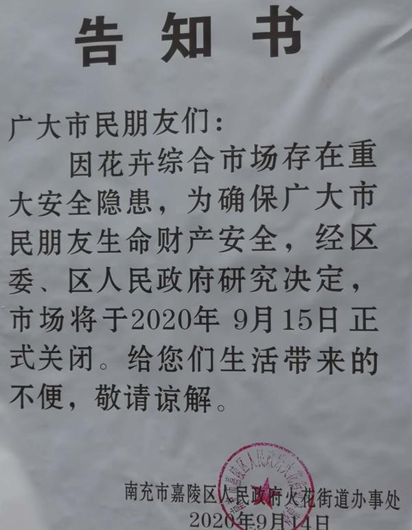 寰俊鍥剧墖_20200915160111_鍓湰.jpg
